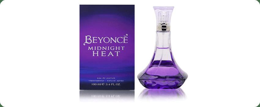 beyonce women perfume